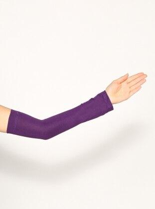 Purple - Sleeve Cover
