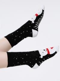 Koton Soket Çorap - Siyah - Koton