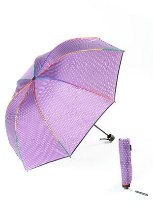 Şemsiye - Mor - Marlux Ürün Resmi