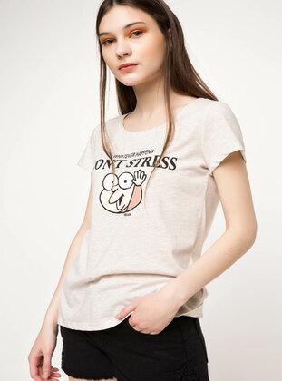 Beige - Boys` T-Shirt - DeFacto