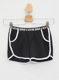 Black - Girls` Shorts