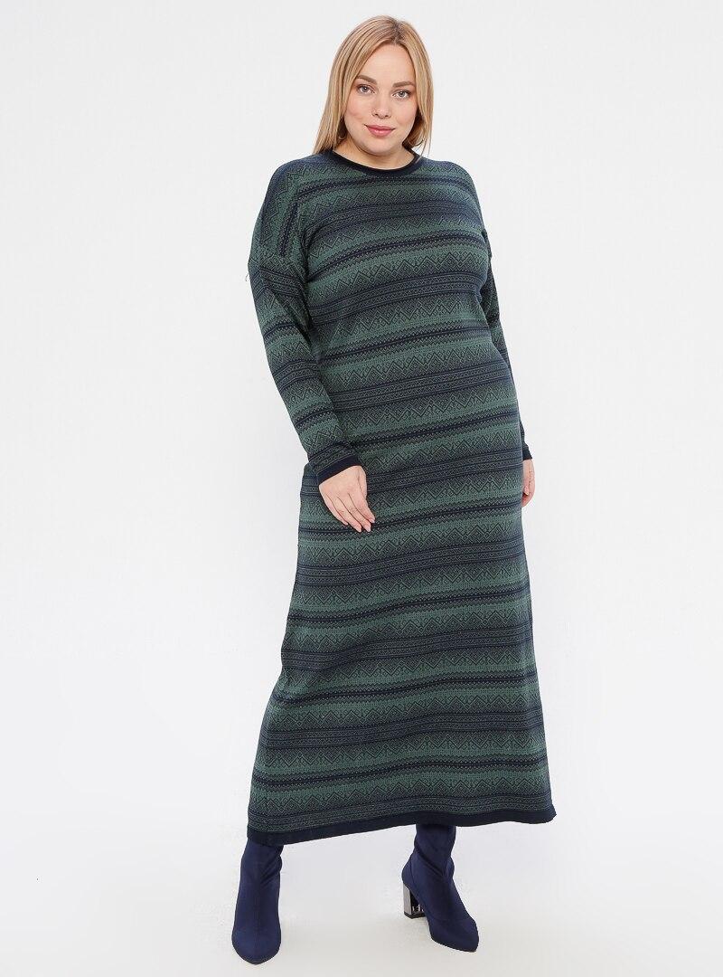 Tesettür Büyük Beden Triko Elbise NOVİNZA Lacivert Yeşil Kadın Standart