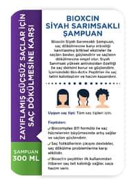 250ml - Bodycare