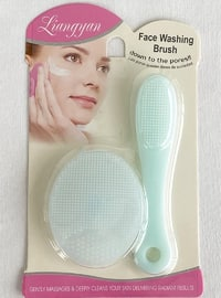 Green - Skin Care