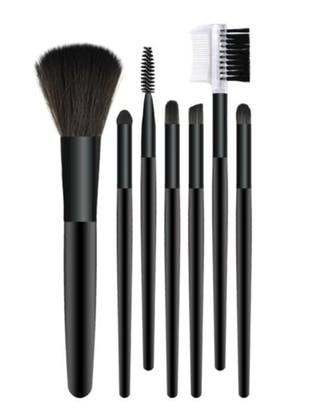 Neutral - Brush