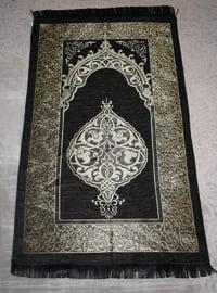 Black - Prayer Rugs