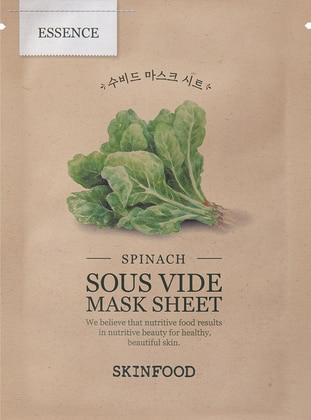 Neutral - Skin Care Mask